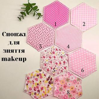 Хлопковые диски спонжи для снятия макияжа розовые шестеугольные