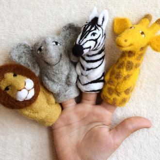 Пальчиковый театр, игрушки из шерсти африканские животные жираф, лев, зебра, слон