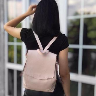 молодежный кожаный розовый рюкзак
