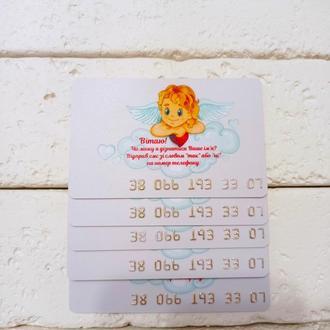 Пластиковая карта набор  с Вашим номером для знакомства