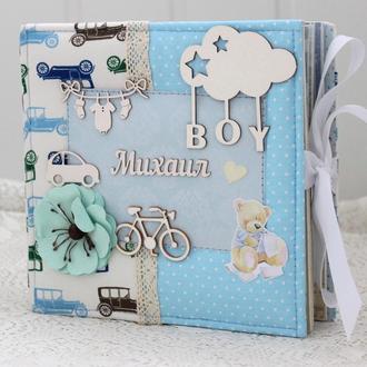 Скрап альбом для малыша , альбом ручной работы для мальчика