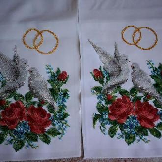 Свадебны рушник