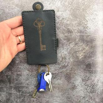 Ключница Just Leather Keys
