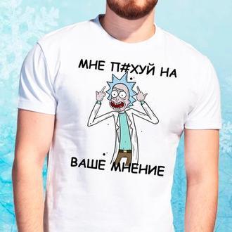"""Мужская футболка с принтом """"Рик и Морти П...хуй"""" Push IT"""