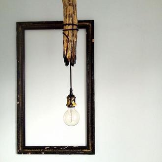 Деревянный подвесной светильник из дуба.Деревянный свитильник.Дизайнерський светильник ручной работы