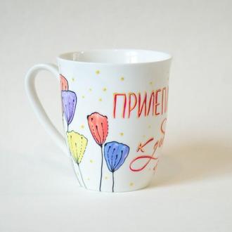 Чашки, роспись: Прилепляйтесь к добру / Роспись чашек с рисунком и надписью из Библии