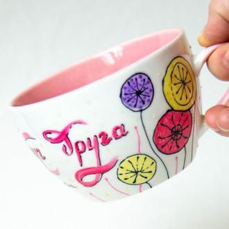 Чашки, роспись: Любите друг друга / Роспись чашек с рисунком и надписью из Библии