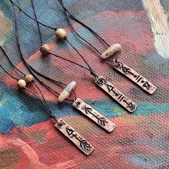Кулоны для мужчин, с шаманской серии