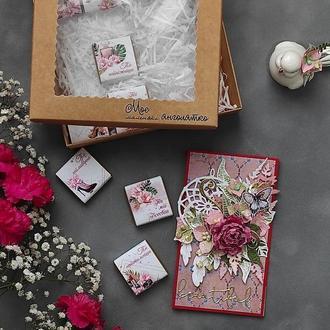 """Подарочный набор """"Открытка + мини шоколадки - комплименты"""""""