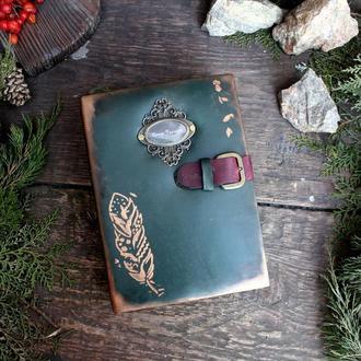 Книга Зеленой Магии