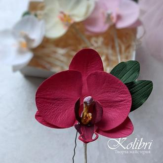 Шпилька для волос с орхидеей