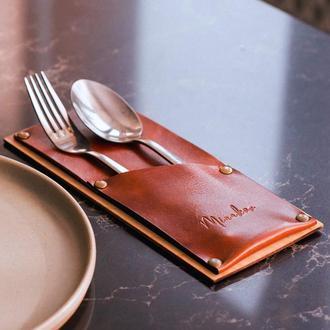 Шкіряний конверт (куверт) для подачі столових приборів в ресторани та кафе