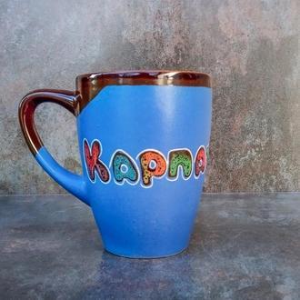 """Чашка-конус """"Карпаты"""" синя"""