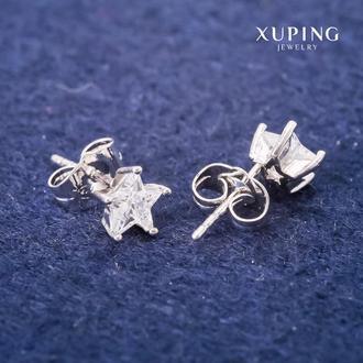 Серьги Xuping гвоздики Звезды с белыми камнями 7мм Родий Артикул: 36365