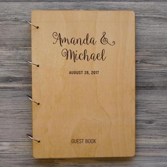 """Свадебная гостевая книга """"Ты и я"""""""