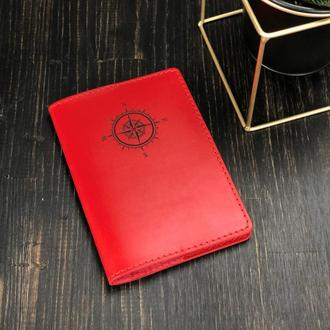 Кожаная обложка для паспорта красного цвета