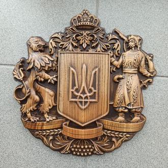 """Панно резное из дерева. """"Герб Украины"""""""