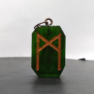 Кулон-подвеска Руна #4