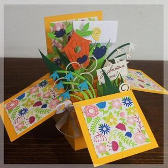 Листівка коробочка Зі святом Весни