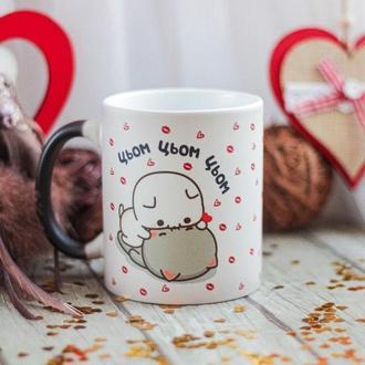 Чашка хамелеон на подарок