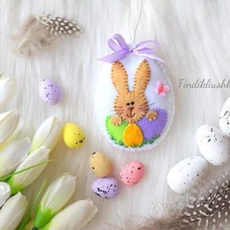 Пасхальный кролик, Пасхальный заяц, Пасхальный зайчик, Подвеска яйцо