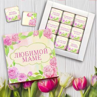 Шоколадный набор Любимой маме