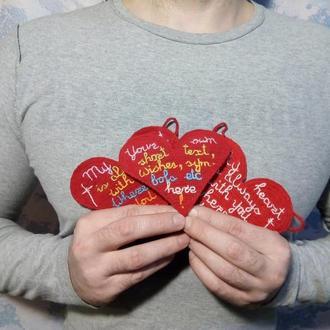 Подарок на 8 Марта, подставка под горячее, посуду. Вязаное сердце вышивкой для неё 03