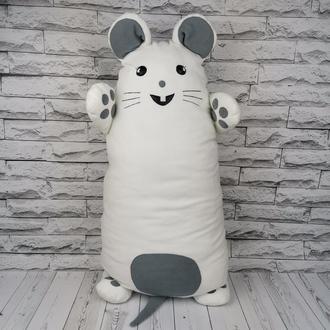 Подушка обнимашка. Мышка. Подарок. Подушка.