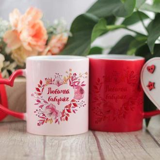 Магическая чашка бабушке