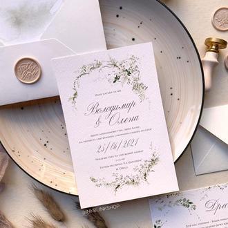Свадебные приглашения минимализм лианы