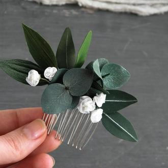 Гребень для волос с эвкалиптом и маленькими белыми цветами гипсофилы / Свадебный гребешок