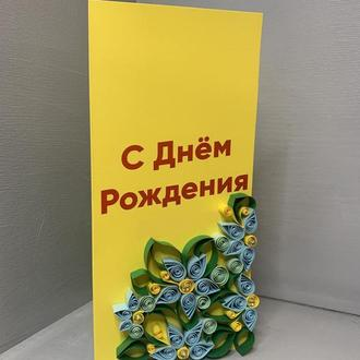 Листівка з квітами