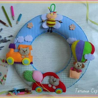 Интерьерное кольцо в детскую комнату