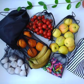 Эко мешочки поштучно/набор , эко торбочка, эко пакет для продуктов, хранения