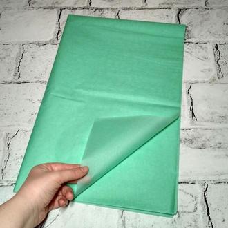 Бумага тишью 75х50 см, 10 листов, мятная