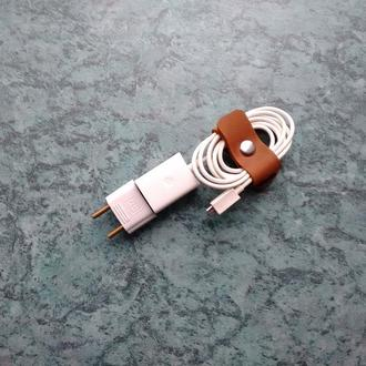Органайзер для зарядного/проводов и т.п. 100% кожа