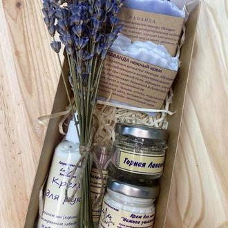 Подарочный набор натуральной косметики «Provence»