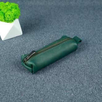 Кожаная ключница на молнии, кожа итальянский краст, цвет зеленый