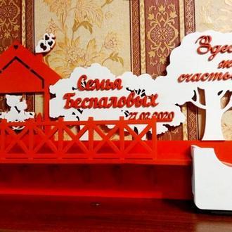 """Ключница """"Здесь живет счастье"""" 50х27 см с балконом и ящиком для мелочей."""