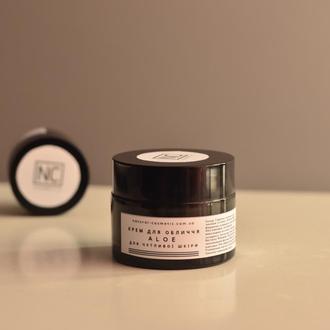 Крем для чувствительной кожи ALOE с Алоэ-вера, Пребиотиком и Провитамин В5