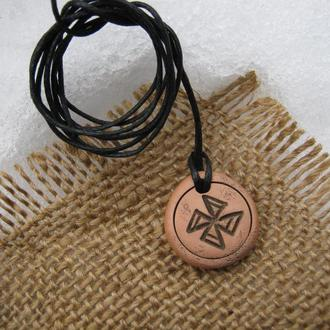 СТРИБОЖИЧ (ВИХРЬ)  славянский оберег ручной работы из обожженной глины (защитный)