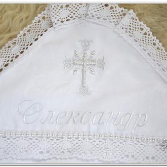Крыжма крестильная Александрийская