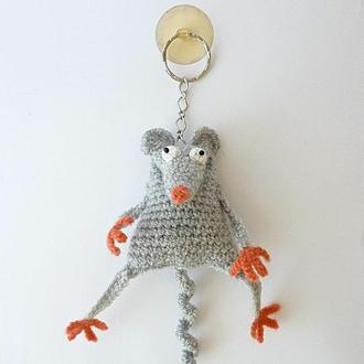 Вязанный брелок крыса для ключей, на рюкзак, сумку, подвеска в автомобиль
