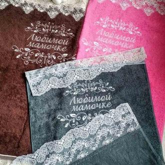 Полотенце подарочное с вышивкой для мамы