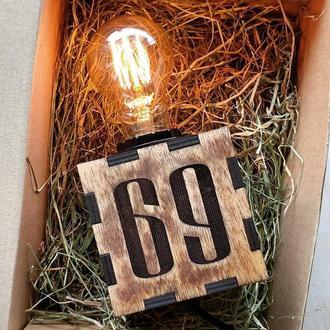 Лампа 69