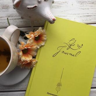 """Дневник """"Life Journal"""" лимонный"""