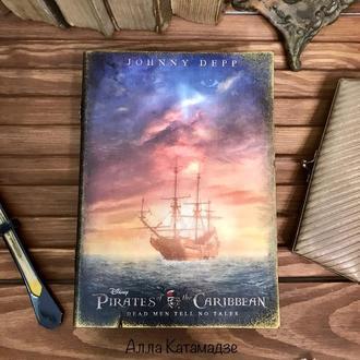 Шкатулка-Книга «Пираты Карибского моря»