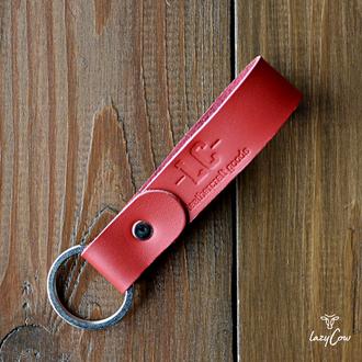 Брелок для ключей из натуральной кожи бордового цвета
