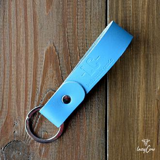 Брелок для ключей из натуральной кожи голубого цвета