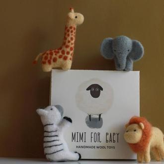 Пропс игрушка из шерсти жираф, слоник, зебра, лев, шерстяная игрушка слон, пропс, wool props toy